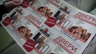 Печать листовок на Ricoh PRO С7100X(, 2017-08-04T10:47:04.000Z)