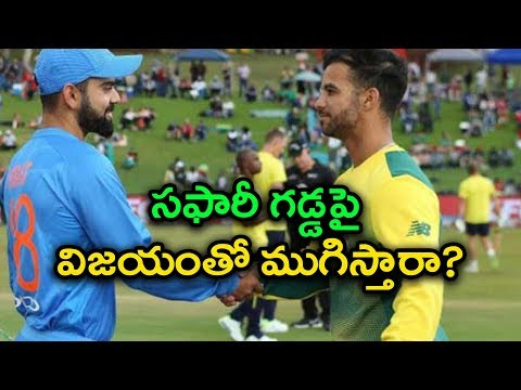 India Vs South Africa 3rd T20 Preview | Oneindia Telugu