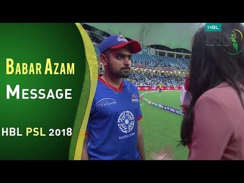 Babar Azam Interview   Karachi Kings   HBL PSL 2018   PSL