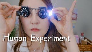 화장품 기계 인체 실험 상황극|ASMR|Foreo UFO