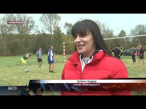 Волейбольний турнір приурочений Дню захисників та захисниць України