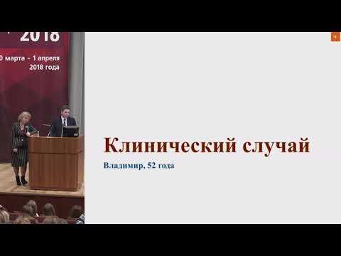 Черникова Н.А., Мацкеплишвили С.Т., Пациент после инфаркта миокарда.  ...