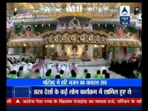 Arab Muslims singing Bhajan...Viral Sach by ABP News