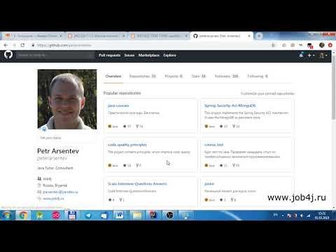 GitHub Profile вместо резюме программиста.