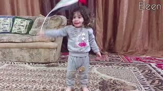 ايلين ترقص مع اغنية بيكيسي 2019 😍🎶✨ جلال الزين - غزوان الفهد