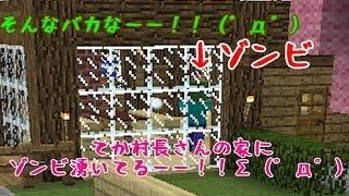 【たこらいす】ほのぼのマイクラゆっくり実況  PART110 【マインクラフト】