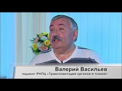 40 лет «9-я городская клиническая больница» г.Минска
