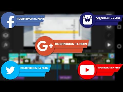 Скачать взломанные игры (взломанные версии игр) на андроид