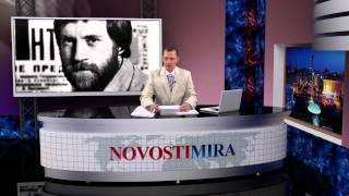 Умерла звезда эстрады Жанна Фриске Новости Мира Сегодня 16 06 15