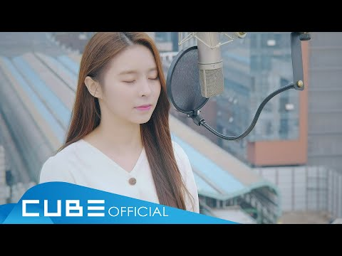 엘키(ELKIE) - '마음을 드려요 (사랑의 불시착 OST) / 아이유' (Cover)