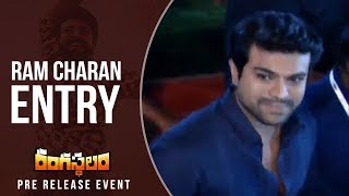 Mega Power Star Ram Charan Entry @ Rangasthalam Pre Release Event