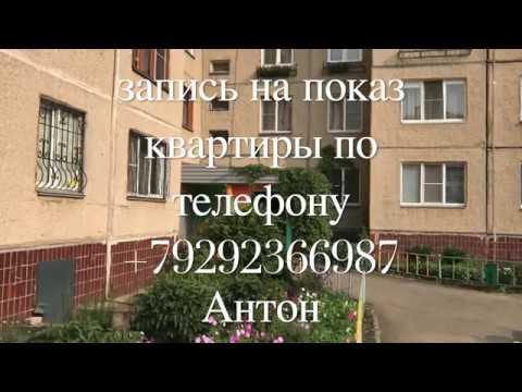 Обзор квартиры по ул. Профессора Благих д.79 Челябинск. 2 к.кв 55 кв.м. район Парковый.