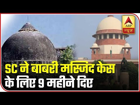 Babri Masjid Case: SC Asks Special Judge To Deliver Verdict Within 9 Months