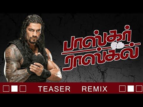 Baskar oru Raskal Teaser WWE Roman Reigns...