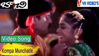 Video Kompa Munchade Video Song |Bachi Telugu Songs | jagapathi babu|Neelambari |Puri|V9 videos download MP3, 3GP, MP4, WEBM, AVI, FLV Juli 2018