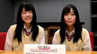 2011.01.22 小林亜実 柴田阿弥.