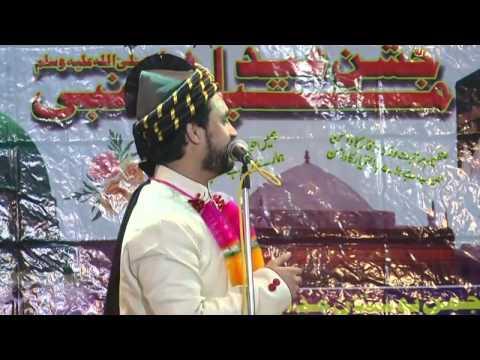 Mari Nabi Ka Hai Mukhra .... Syed Shajar Ali New naat In Bahari 2016 EID MENADUL NABI....S.S.A.NAAT