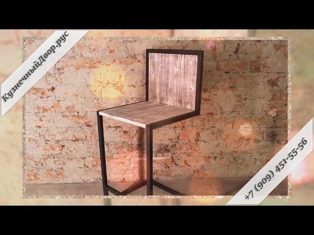 Мебель в стиле Loft в Краснодаре