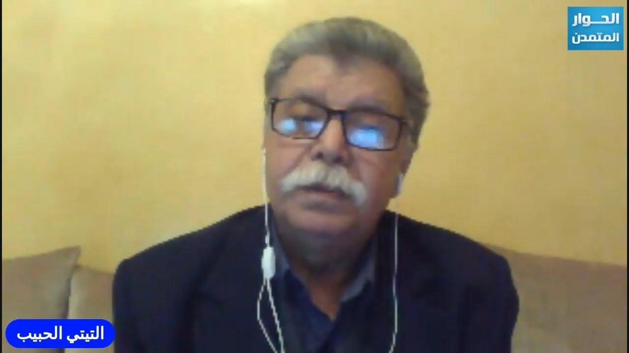 حول تراجع اليسار في المنطقة العربية مقابلة مع المناضل الماركسي المغربي التيتي الحبيب