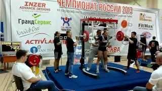 Бухарин Александр 14 лет ЧЕМПИОНАТ РОССИИ 2013