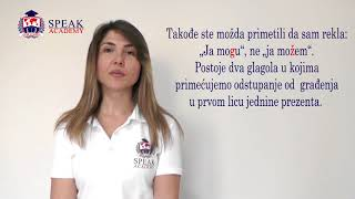 Serbian Lesson 5.3 - Voice changes in the forms of the present -Serbian language  courses