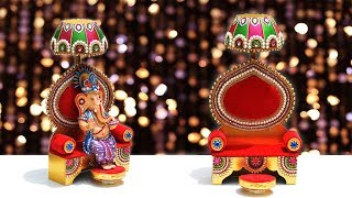 Makhar / Singhasan for ganapati | Ganpati Decoration |  Easy Makhar making | Best Out Of Waste