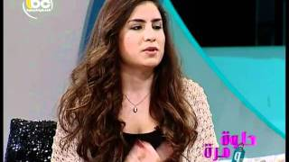 JCI AUB Interview at LBC Helweh w Moura- Arabic Campaign