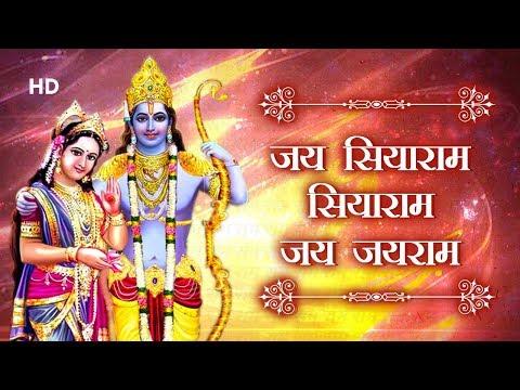 jai-siyaram-siyaram-jai-jai-ram-|-shri-ram-bhajan-|-sita-navami-2019