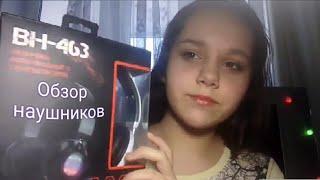 Огляд навушників BH-463|Anna Ch