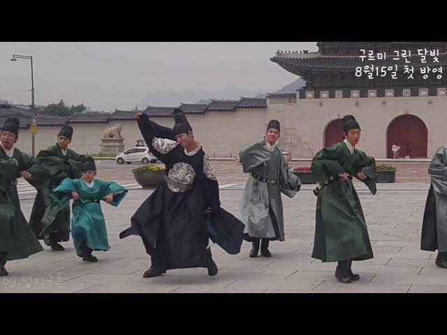 박보검 구르미 그린 달빛 8월22일 첫 방영
