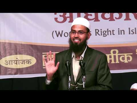 Islam Me Aurat Ke Qanooni Adhikar - Legal Rights of Women In Islam By Adv. Faiz Syed
