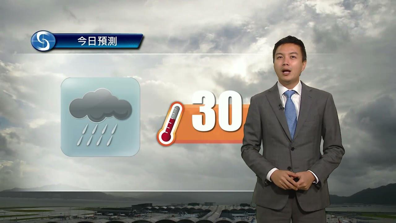 早晨天氣節目(08月05日上午8時) - 科學主任蔡子淳
