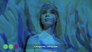 МегаФон – «Ван Гог. Живые полотна» в Архангельске