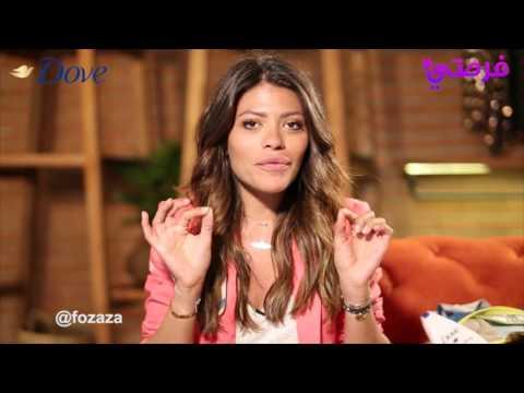 Forsaty Challenge 4 - Fozaza