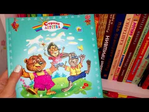 книжные полки в детскую