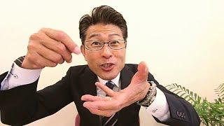 茨城県高萩市の求人 ・ 仕事です。 職種: 【食品加工】 お仕事No.0803-0...