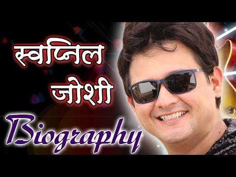 Swapnil Joshi | Chocolate Boy | Biography