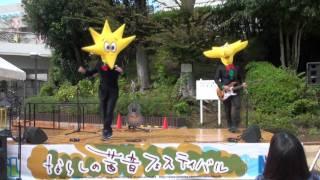 2011年10月16日 ならしの茜音フェスティバル 出演1組目 KiraBoseの演奏 ...