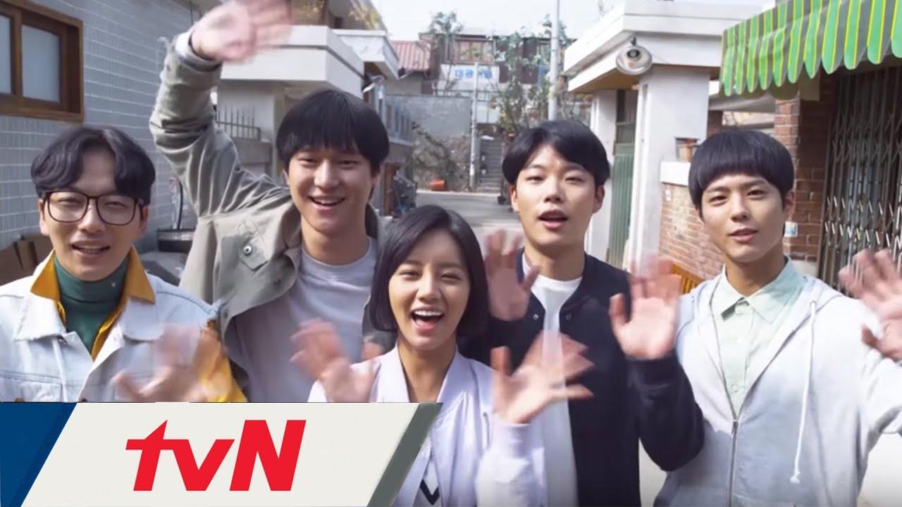 Discover tvN EP1 (Jun 2017 | 2017年6月份) - YouTube
