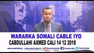 WARARKA SOMALI CABLE IYO CABDULAAHI AXMED CALI 14 12 2018