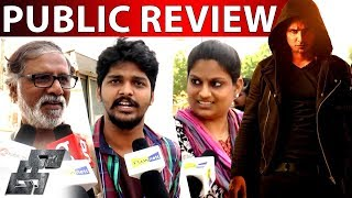 Kee Movie | Public Review