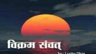 Vikram Samvat hindu new year hindu calendar month hindu samvat ekadashi hindi months