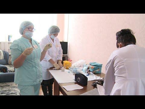 Вакцинация для профилактики гриппа на предприятиях Мегиона