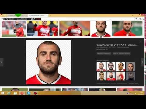 Как создать свое лицо для FIFA GameFace/How To Make a GameFace
