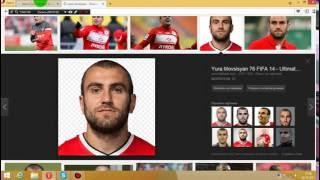 Как создать свое лицо для FIFA GameFace