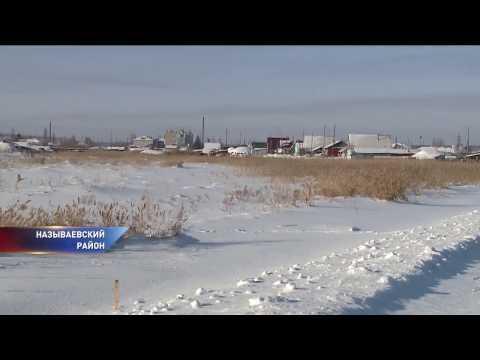 Почему среди зимы в Называевском районе топит дома?