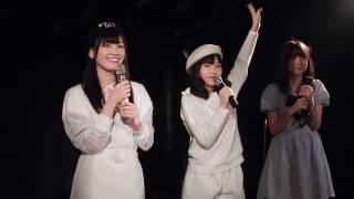 少女交響曲~GirlsSymphony~ガールズシンフォニー 2017年1月27日のイベ...
