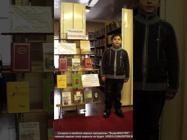 Изображение предпросмотра прочтения – АртёмЛещук читает произведение «Мартышка и очки» И.А.Крылова
