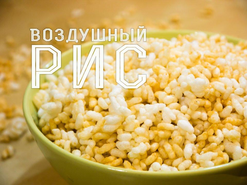10 мар 2017. Мужчина предполагает, что купил китайский пластиковый рис. По его словам, подозрительную крупу они есть не стали. Купленное он.
