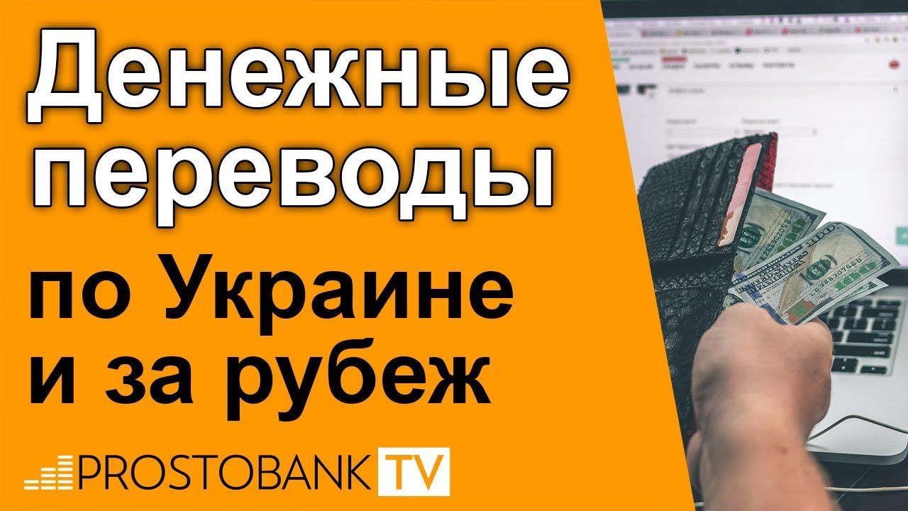 Оплатить кредит в восточном банке онлайн